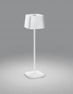 LED-Akku-Tischleuchte KORI weiß