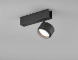 LED-Deckenspot PONT schwarz