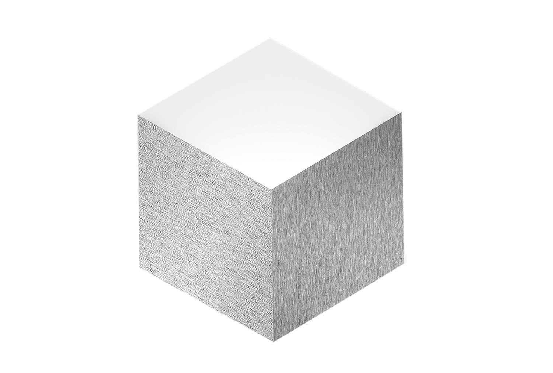 Grossmann LED-Wandleuchte GEO 52-779-072